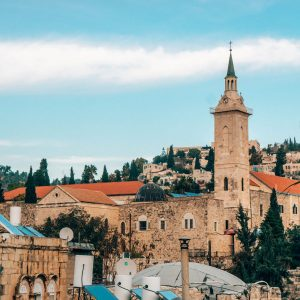 ירושלים, ישראל